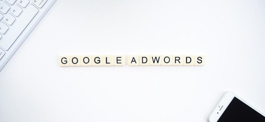 Научете как да създавате цялостна кампания с Google ads