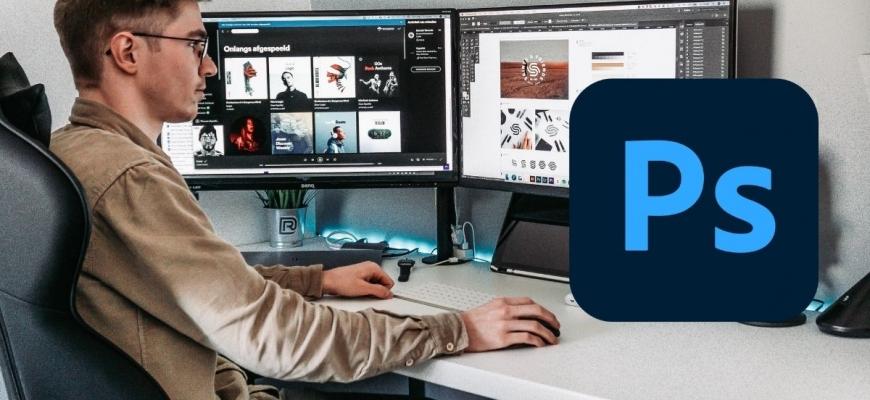 Научете тънкостите на най-популярния софтуер за обработка на изображения